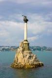 Sevastopol zabytek przedziuraweni statki Fotografia Royalty Free