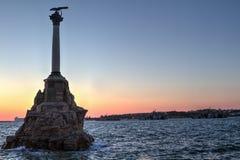 Sevastopol zabytek przedziuraweni statki Zdjęcie Stock