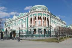 Sevastyanov-Haus Jekaterinburg Russland Lizenzfreie Stockfotos