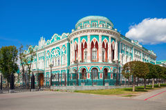 Sevastyanov House in Yekaterinburg Stock Images