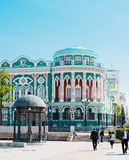 Sevastyanov's House - Historical building in neo-gothic style in. YEKATERINBURG, RUSSIA - JUNE 05: Sevastyanov's House - Historical building in neo-gothic style Royalty Free Stock Photos