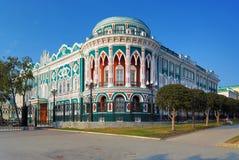 Free Sevastyanov`s House In Yekaterinburg, Russia Stock Photos - 174356113