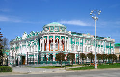 Sevastyanov's Mansion in Yekaterinburg Stock Photo