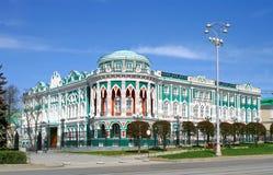 sevastyanov yekaterinburg för herrgård s arkivfoto