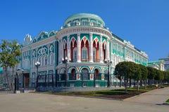 Sevastyanovs Haus in Yekaterinburg, Russland Stockbild
