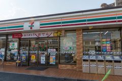 Seven Eleven convenience store in Japan stock photography