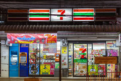 Seven eleven convenient store at night Stock Photo