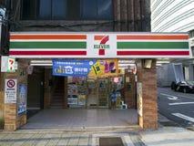 Seven Eleven servicebutik, 7-11 Arkivbild