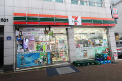 Seven eleven shop in South Korea Royalty Free Stock Photo