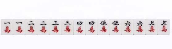 Seven pairs. Consisting of consecutive numbers Royalty Free Stock Image