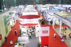 The seventeenth China International Optical Fair Stock Image