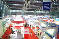 The seventeenth China International Optical Fair Royalty Free Stock Images