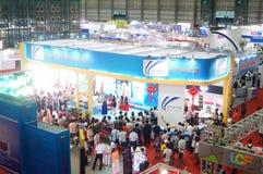 The seventeenth China International Optical Fair Royalty Free Stock Photo