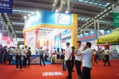 The seventeenth China International Optical Fair Stock Photos