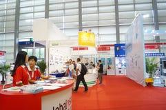 The seventeenth China International Optical Fair Stock Photography