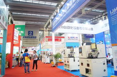The seventeenth China International Optical Fair Royalty Free Stock Image