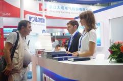 The seventeenth China International Optical Fair Royalty Free Stock Photos