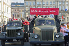 Seventy years since the Victory in Russia. 9 may - Victory Day. Saint Petersburg, Russia - may 9, 2015: Parade in honor of the seventieth anniversary of the Royalty Free Stock Photo