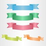 Several colorful ribbons Royalty Free Stock Image