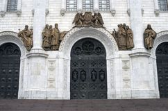 Several gates of Christ the Savior Church in Moscow, Russia Royalty Free Stock Images