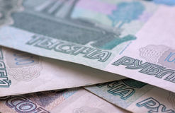 Several russian banknotes Stock Photo