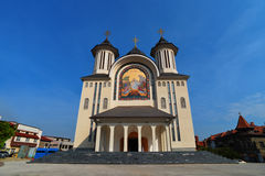 Severin orthodox cathedral Royalty Free Stock Image