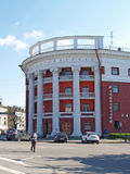Severnaya hotel in Petrozavodsk, Russia Stock Photos