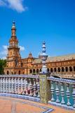 Sevilha Sevilla Plaza Espana Andalusia Spain imagem de stock royalty free