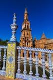 Sevilla stockfotos