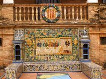 Sevilla - azulejos Stock Photos