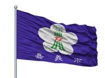 Sevilla City Flag On Flagpole, Espanha, isolada no fundo branco ilustração royalty free