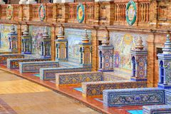 Sevilla Royalty Free Stock Photos