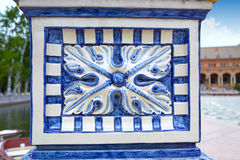 Sevilla Sevilla Plaza de Espana Andalusia Spain foto de archivo