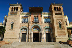 Seville. (Andalusia - Spain) - Pavilion Mudejar Stock Photo