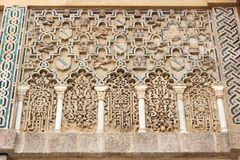 Seville Alcazar Royalty Free Stock Images
