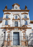 Seville - fasada kościelny Szpital De Los angeles Caridad Obraz Stock