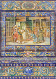 Seville - The Lerida as one of The tiled 'Province Alc Stock Photos