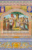 Seville - The Logrono as one of The tiled 'Province Alcoves' along the walls of the Plaza de Espana Stock Image