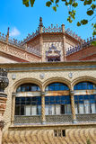 Seville maria luisa park gardens spain. Seville maria luisa park gardens in andalucia spain Stock Photo