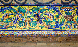 Seville Maria Luisa park uprawia ogródek Spain zdjęcia royalty free