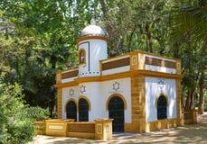 Seville Maria Luisa park uprawia ogródek Spain zdjęcie royalty free