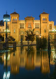 Seville - muzeum Popularne sztuki i tradycje (muzeum Artes y Costumbres Populares) Obrazy Royalty Free