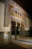 Seville pałac królewski łuk Zdjęcie Royalty Free