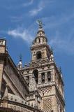 Seville, Sevilla, Hiszpania, Andalusia, Iberyjski półwysep, Europa, Obraz Royalty Free