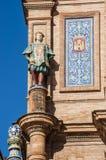 Seville, Sevilla, Spain, Andalusia, Iberian Peninsula, Europe, Stock Photo