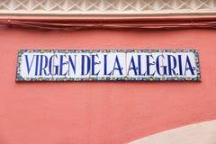 Seville street Stock Image