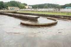 Sewage treatment Royalty Free Stock Image