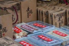 ----- Sex sydliga stad av Xitang mellanmål bantar chipset Arkivbild