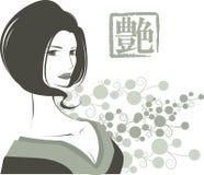 sexig traditionell kvinna för illustrationkimono Arkivbild