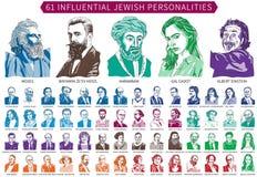 Sextioett berömda judiska personligheter royaltyfri illustrationer